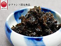 野村佃煮の画像