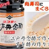 横井醸造-たくさんShop-の画像