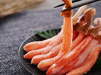 【送料無料】蟹しゃぶポーション