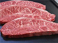 三田和牛ミスジステーキ