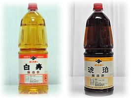 横井醸造-たくさんShop-の画像5