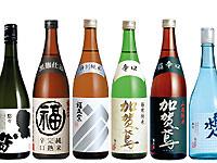 【送料無料】飲み比べセット