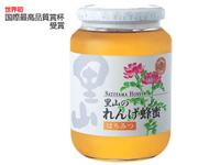 山田養蜂場の画像4