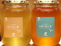 みつばち村・春日養蜂場の画像1